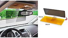 Антибликовый солнцезащитный козырек для автомобиля | Козырёк от солнца HD Vision Visor (Реплика), фото 3