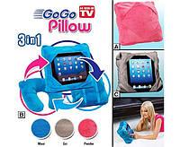 Подушка подставка для планшета Go Go Pillow 3 в 1