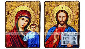 Иконы Венчальная пара Казанская Пресвятая Богородица и Спаситель ,на дереве