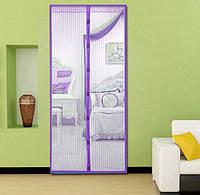Антимоскитная сетка штора на магнитах на двери Magic Mesh фиолетовая