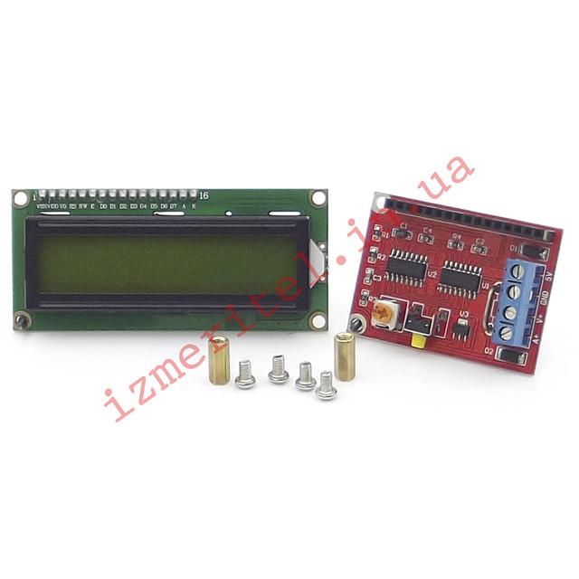 Цифровой вольтметр амперметр DC 0-60 В, 10 А, KVM6010
