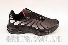 Кросівки чоловічі сірі сітка Air Max репліка