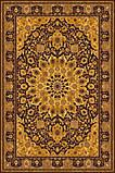 Купить классический ковер золотого цвета, ковры золотая классика, богатые ковры Киев, фото 2