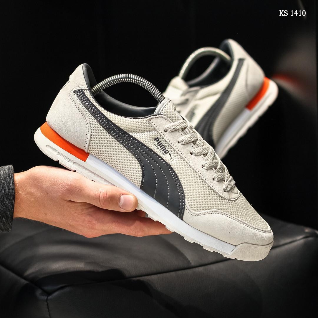 Мужские кроссовки Puma Jogger (бежевые) KS 1410