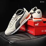 Мужские кроссовки Puma Jogger (бежевые) KS 1410, фото 4