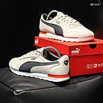 Мужские кроссовки Puma Jogger (бежевые) KS 1410, фото 8