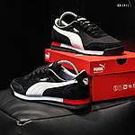 Мужские кроссовки Puma Jogger (черные) KS 1411, фото 4