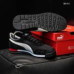 Мужские кроссовки Puma Jogger (черные) KS 1411, фото 5