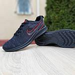 Мужские кроссовки Nike ZOOM Air (черно-оранжевые) 10082, фото 2
