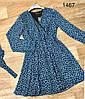 Короткое платье с длинным поясом 42-46 (в расцветках), фото 2