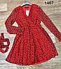 Короткое платье с длинным поясом 42-46 (в расцветках), фото 3