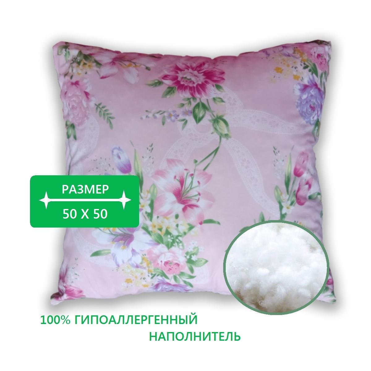 Подушка холлофайбер 50 х 50