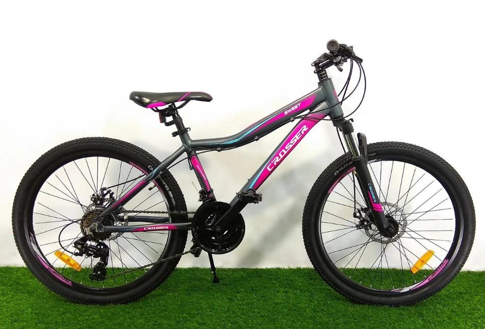 """Горный велосипед 26 дюймов Crosser Sweet рама 16"""" GREY-PINK"""