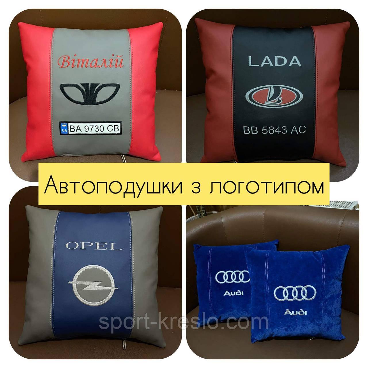 Подушки с логотипом, госномером, подушка бабочка на подголовник в авто, автоаксессуары