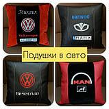 Подушки с логотипом, госномером, подушка бабочка на подголовник в авто, автоаксессуары, фото 3