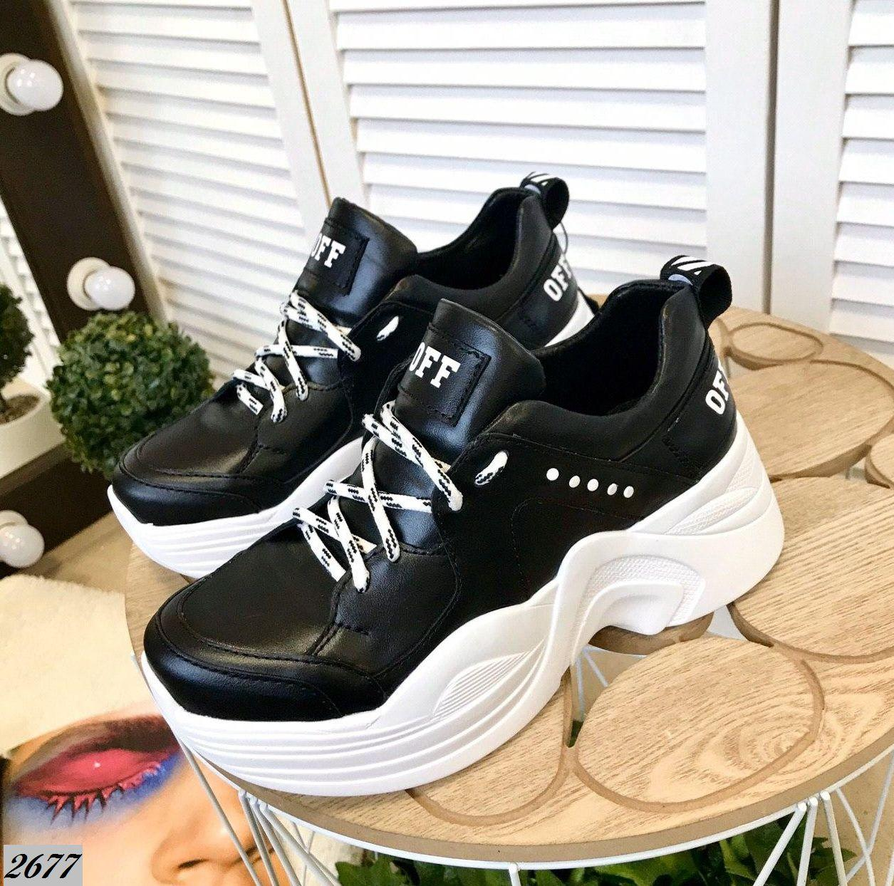 Кожаные молодёжные кроссовки 38,39,40 р чёрный
