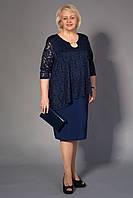 Оригинальное платье модного кроя с имитацией гипюровой накидки
