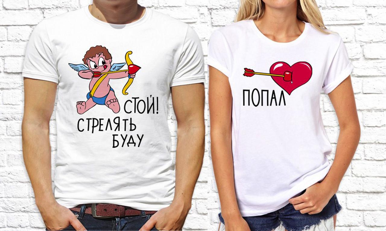 Парные футболки с принтом. Футболки с надписями