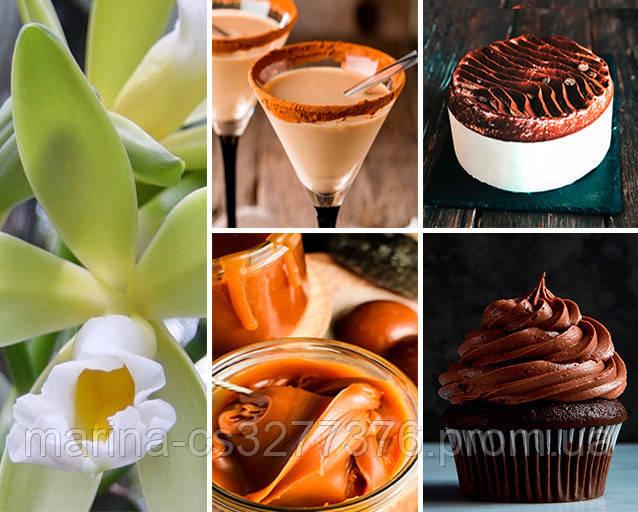 Дегустационный набор 5 лучших десертных кофе по американскому рецепту 5 мини по 8г от фабрики Montana Coffee