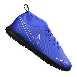 Сороконожки детские Nike JR Phantom Vsn Club DF TF 400 (AO3294-400)
