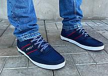 Кросівки кеди чоловічі літні в сіточку, фото 3