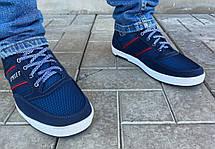 Кросівки кеди чоловічі літні в сіточку, фото 2