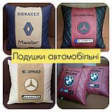 Подушки сувенирные с логотипом, госномером, подушки-подголовники, автосувениры, фото 5