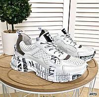 Кожаные молодёжные кроссовки с перфорацией 36-40 р ( 2 вида подклада), фото 1