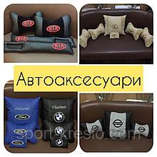 Автомобільні подушки з логотипом, держномером, подушки на підголовники, автосувениры
