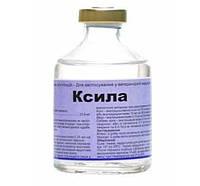 Ксила (ксилазин 2%),50мл, Interchemie, Нидерланды