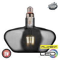 Светодиодная филаментная лампа GINZA 8W 2200К TITANIUM HOROZ