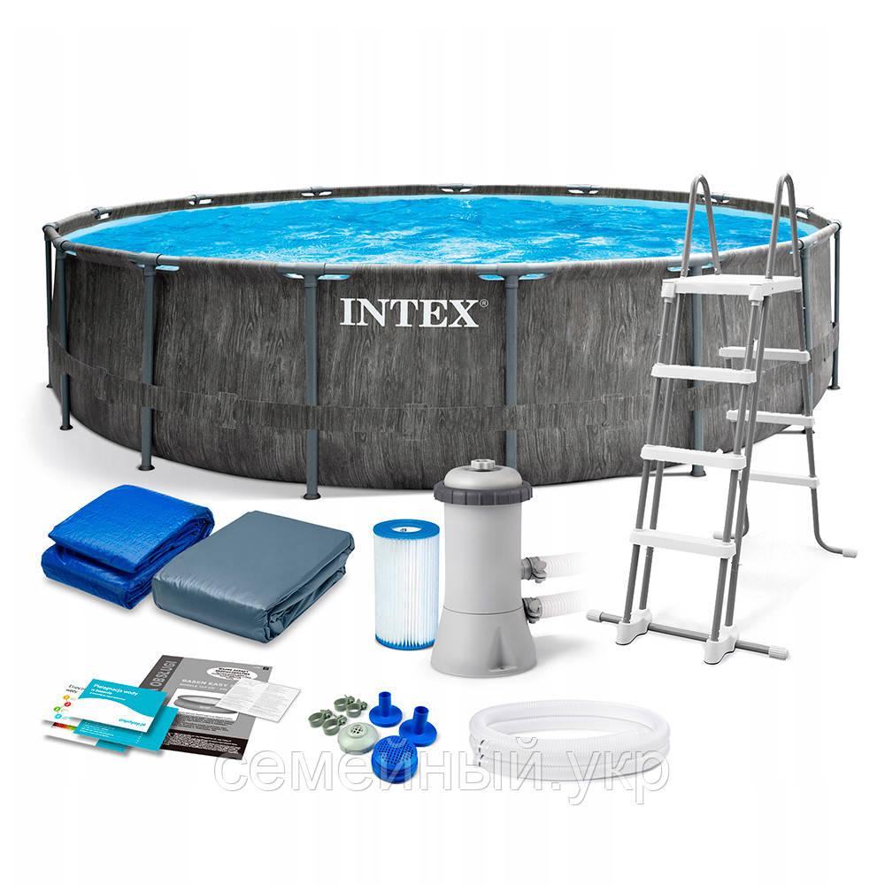 Каркасный бассейн Intex. Диаметр: 457 см. Фильтр-насос. Трехслойный ПВХ. Оцинкованные стальные трубы