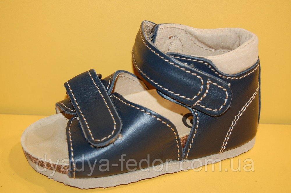 Босоножки Ортекс Украина T62 Для мальчиков Синий размеры 14_20 см
