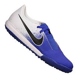 Сороконожки детские Nike Phantom VNM Academy TF Junior 104 (AO0377-104)