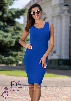 Каталог Fashion Girl