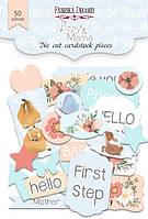 Набор высечек коллекция Вaby&mama 50 шт Фабрика декора, высечки детские, декор бумажный
