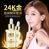 Сыворотка для лица с гиалуроновой кислотой и золотом 24K IMAGES 24k Gold Skin Care