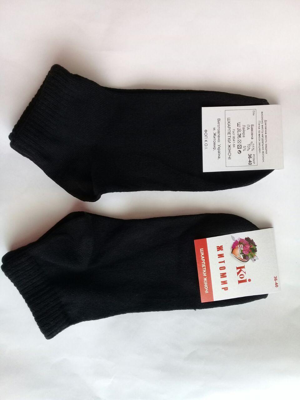 Носки женские укороченные ассорти черный коричневый темно серый