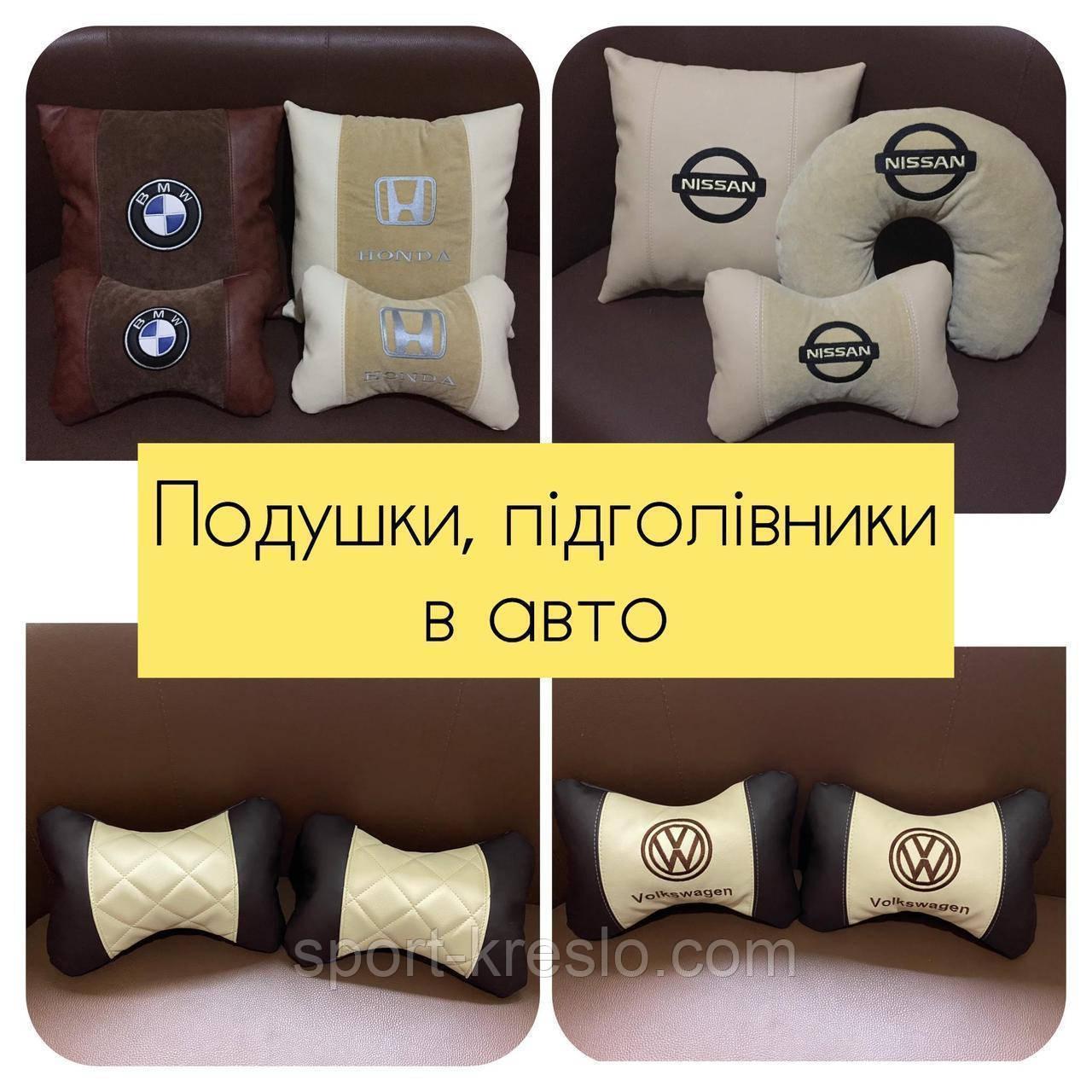 Подушки с логотипом в салон авто, госномером, подушка бабочка на подголовник, автоаксессуары