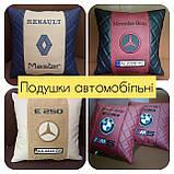 Подушки с логотипом в салон авто, госномером, подушка бабочка на подголовник, автоаксессуары, фото 4