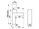 Полкодержатели для стеклянных полок GIFF Quadro хром, фото 3