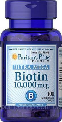 Біотин Puritan's Pride Biotin 10000 mcg 100 капс., фото 2