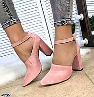 Классические замшевые туфли на каблуке 36-40 р пудра, фото 1