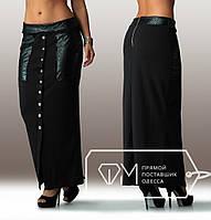 Длинная женская стильная юбка с карманами и пуговицами