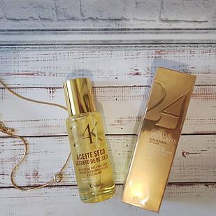 Масло для блеска волос, с мерцающими частицами золота, Deliplus, 70мл, Испания