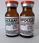 Аседан для усунення седативної дії Проседана, 10 мл, Фарматон, фото 2