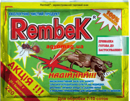 Инсектцид Рембек (RembeK), 220 г — средство борьбы с медведкой, фото 2