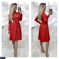 Стильное платье - халатик, фото 1