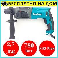 Перфоратор Makita HR2470 Румыния