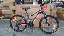 "Горный велосипед 26 дюймов Crosser Trinity рама 17"" WHITE, фото 3"